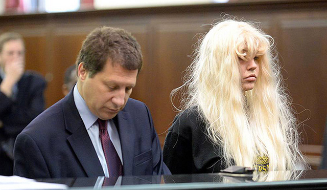Amanda Bynes Unfit For Trial